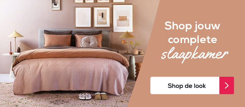 Shop the look | Lifestyle Cinnamon