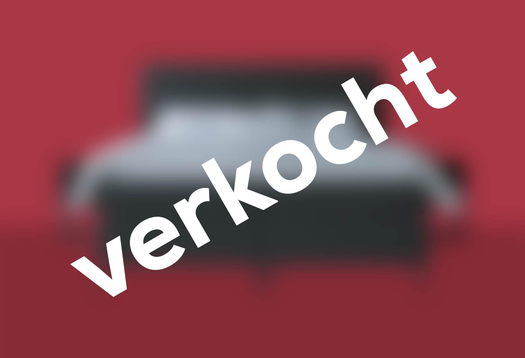 Click & Collect | Swiss Sense